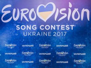 ESC-2017-Ukraine